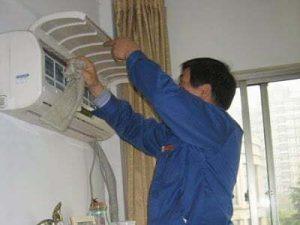 Sửa máy lạnh tại cao lãnh đồng tháp