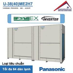Nạp gas điều hòa trung tâm Panasonic