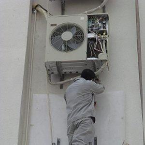 Nạp gas điều hòa Fujitsu